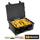 【EC數位】美國 派力肯 PELICAN 1564 氣密箱 含隔層 防撞箱 防水 防爆 防震 防塵 耐衝擊 滑輪