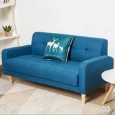 88折小戶型沙發單人雙人三人組合現代簡約臥室房間小型雙人位沙發 ZJ6491【Sweet家居】