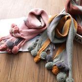 女童球球圍巾洋氣撞色寶寶圍脖兒童保暖韓版圍巾冬季新款童裝   蜜拉貝爾