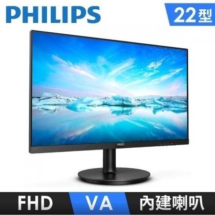 【南紡購物中心】PHILIPS 221V8A 22型 FHD寬螢幕