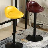 憶海美式家用高腳凳子升降椅吧台椅鐵藝吧凳前台收銀旋轉酒吧椅子 igo 遇見生活