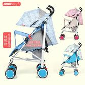 健爾貝貝嬰兒推車超輕便可坐可躺折疊避震手推傘車寶寶兒童嬰兒車梗豆物語