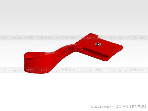EGE 一番購】通用型指柄 熱靴手柄 適用標準熱靴座,X20 X10 X100S X-E1【紅色,金屬材質】