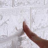 牆紙自黏臥室溫馨背景牆防水壁紙3d立體牆貼裝飾防撞軟包牆面貼紙  ATF 『魔法鞋櫃』