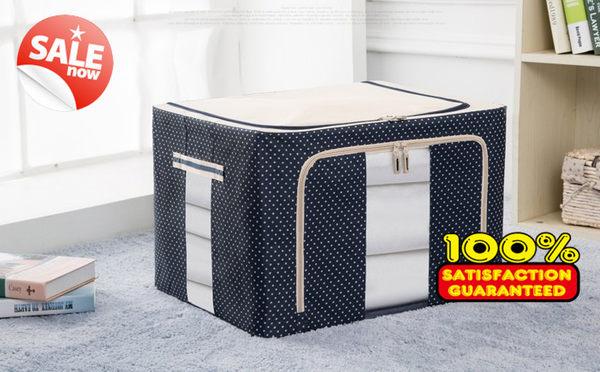 收納箱 【BOA025】鋼骨66L小點點百納箱 收衣物 大容納-123ok