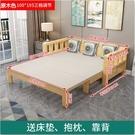 沙發床 實木可折疊沙發床客廳坐臥兩用床多功能小戶型經濟型單雙人伸縮床【快速出貨八折搶購】