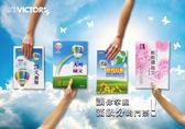 【唐吉】爾雅數位 - 國文最強勁組合購
