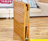 家用午休折疊竹床單人折疊床夏涼床雙人竹子單人床1.2米簡易午睡 LX