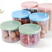 限定款奶粉盒套裝廚房五谷雜糧收納盒奶粉食物密封罐干貨白糖罐塑料零食儲物罐