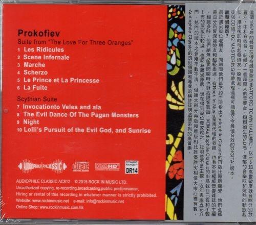 【停看聽音響唱片】【CD】PROKOFIEV LOVE FOR THREE ORANGES SCYTHIAN SUITE