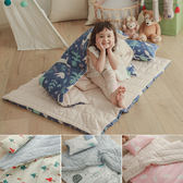 睡袋 純棉兒童睡袋【多款任選】四季多用途睡袋 收納便利 無毒印染