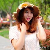 韓黛儷女春夏天草帽花朵大沿遮陽帽戶外防曬出游沙灘帽透氣太陽帽【果果新品】