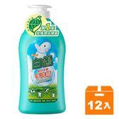 BAIGO 白鴿 貼心衣物手洗精 1000g  (12入)/箱【康鄰超市】