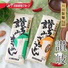 日本 日清製粉 川田製麵 讚岐麵 450...