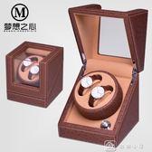 搖錶器 自動機械手錶轉錶器上弦器搖擺器晃錶器手錶盒 YXS 娜娜小屋