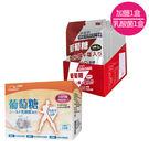 淨極勁&哈健康 運動葡萄糖組合-加鹽(12包/盒)x1盒+乳酸菌(24顆/盒)x1盒