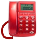 可免持聽筒對講~聲寶來電顯示有線電話HT-W1310L 【紅、白兩色可選】 《全館刷卡分期+免運費》