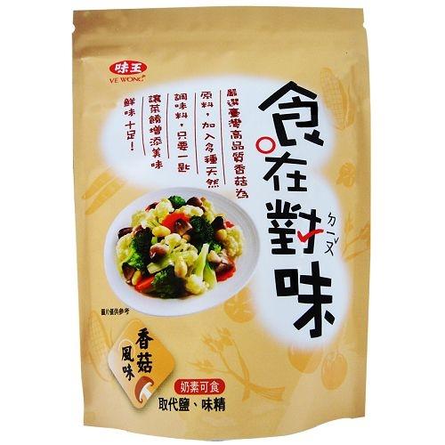 味王食在對味-香菇風味500G【愛買】