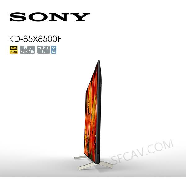 【勝豐群音響】Sony KD-85X8500F  85吋  4K HDR 超極真影像處理器 X1 Android TV