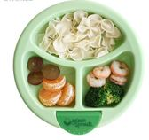 黑五好物節小綠芽寶寶餐具注水保溫碗吸盤兒童餐盤分格隔碗嬰兒吃飯輔食碗第七公社