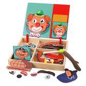 磁性拼圖兒童益智玩具1-3-6周歲男女孩子寶寶2-5幼兒智力早教木質6款可選台秋節88折