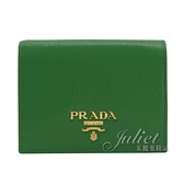 茱麗葉精品【全新現貨】PRADA 1MV204 浮雕LOGO水波紋扣式短夾.綠