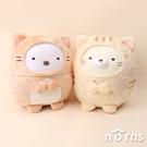 角落生物貓咪裝扮娃娃 12吋- Norns 正版授權 角落小夥伴 絨毛玩偶 貓咪 恐龍蜥蜴