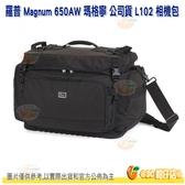 羅普 L102 Lowepro Magnum 650 AW 瑪格寧 摩根 相機包 攝錄影機側背包 筆電包 附雨衣 公司貨