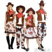 萬聖節化妝舞會服裝cosplay演出成人兒童男女西部牛仔服裝親子裝綠光森林