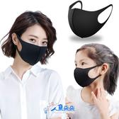 兒童立體口罩 口罩 3D立體 冰絲 防霧霾 髒空氣 明星口罩 明重複使用 單獨包裝 ☆米荻創意精品館