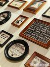 美式復古實木照片墻裝飾客廳個性掛墻套裝歐式相片墻相框創意組合QM    橙子精品