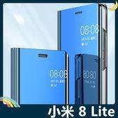Xiaomi 小米 8 Lite 電鍍半透保護套 鏡面側翻皮套 免翻蓋接聽 原裝同款 支架 手機套 手機殼