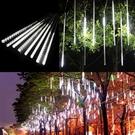 聖誕燈裝飾燈LED流星燈串8條燈(白光插...