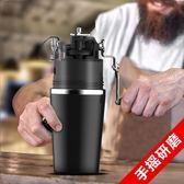 萬聖節快速出貨-手磨咖啡機手動磨豆研磨手搖迷你小型家用便攜一體沖杯