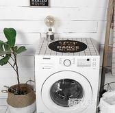 北歐簡約多用滾筒洗衣機床頭櫃蓋布單開門布藝防塵SMY6970【極致男人】