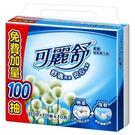 【可麗舒】抽取式衛生紙(100+10)抽*10包*8串