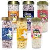 瀚克寶寶 有機100%純米星星餅 (紫米/玉米/糙米) 米餅 米泡芙 副食品 6817 阿久師