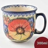 波蘭陶 古典花園系列 花茶杯 300ml 波蘭手工製