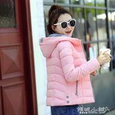 棉衣 棉衣女短款韓版冬季新品學生修身顯瘦時尚小清新可愛棉服外套