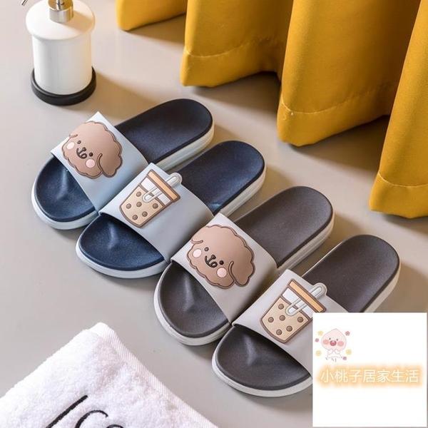夏季外穿情侶浴室防滑拖鞋居家拖鞋女家用【小桃子】