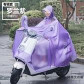 電瓶摩托車雨衣單人男女成人騎行雨披【時尚大衣櫥】