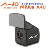 [富廉網]【Mio】MiVue A40 星光夜視 後鏡頭行車記錄器