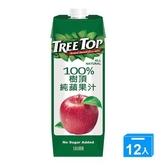 樹頂TreeTop100%蘋果汁1000ml*12入/箱【愛買】