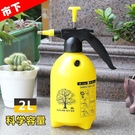 園藝澆花氣壓噴壺2L4L噴水壺小型灑水壺 熊熊物語