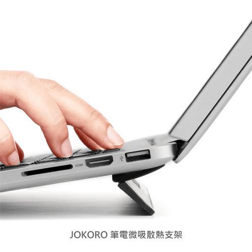 【A-HUNG】筆電微吸散熱支架 筆記型電腦 散熱底座 散熱支架 筆電散熱架 散熱墊 散熱器