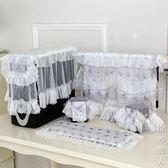 電腦罩台式機防塵布蓋巾液晶熒幕裝飾套子  父親節禮物