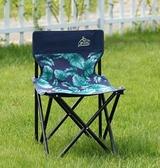 夢花園戶外摺疊椅便攜摺疊休閒露營畫畫美術寫生釣魚椅小馬扎凳子QM 向日葵小鋪
