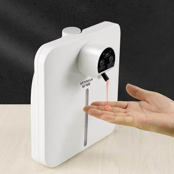 學校賓館酒店自動感應皂液器