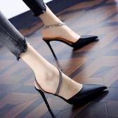 高跟鞋 涼鞋夏季新款正韓尖頭綢緞面細跟高跟鞋水鑚粉色婚鞋女【免運直出】