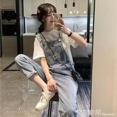 春夏季流行新款韓版鹽系網紅寬鬆洋氣減齡小雛菊牛仔背帶褲女 卡布奇诺